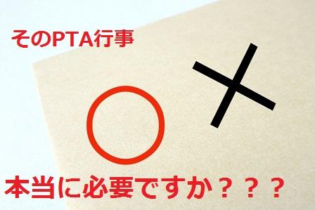 f:id:kaori-ri:20170219160651j:plain
