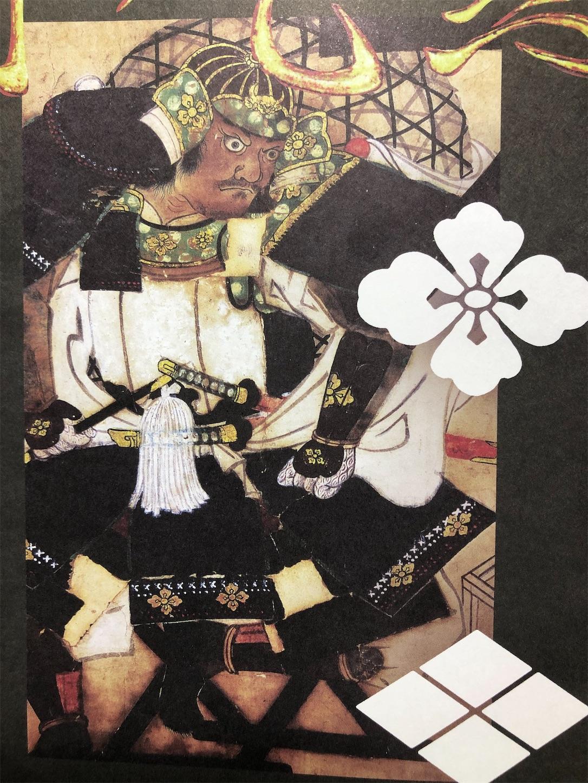 典厩寺 武田典厩信繁の墓所 - 戦国女士blog
