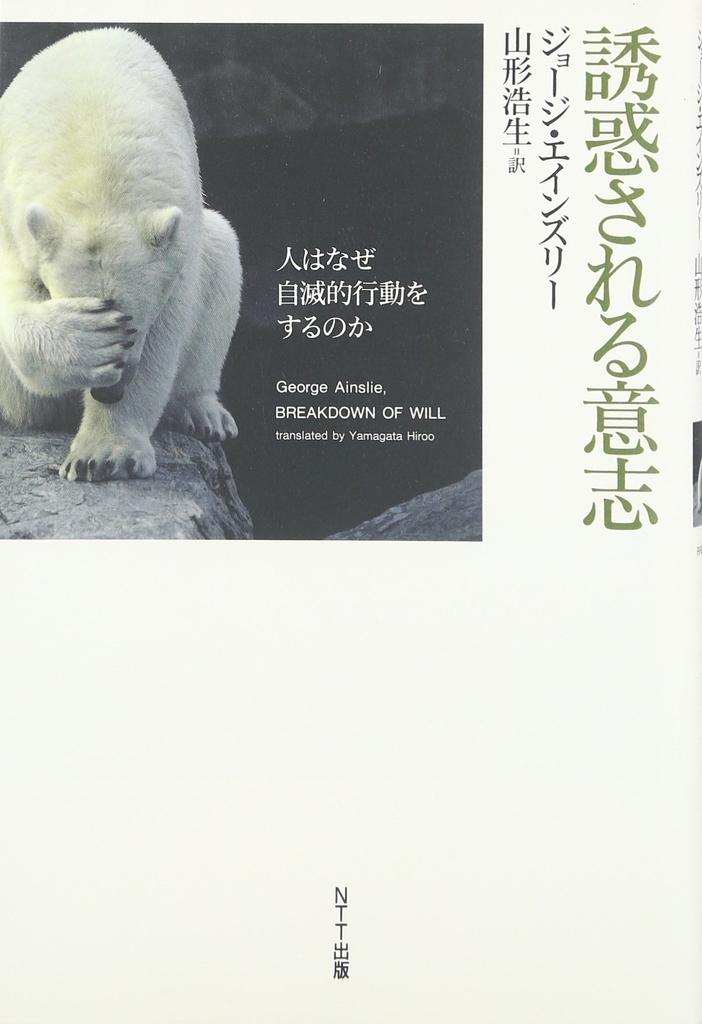 f:id:kaori_sakuramori:20181214193650j:plain
