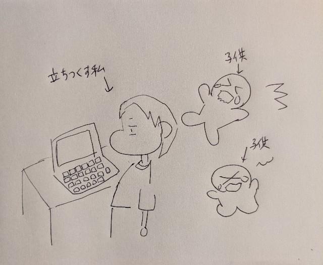 f:id:kaorikawa:20200826213157j:image