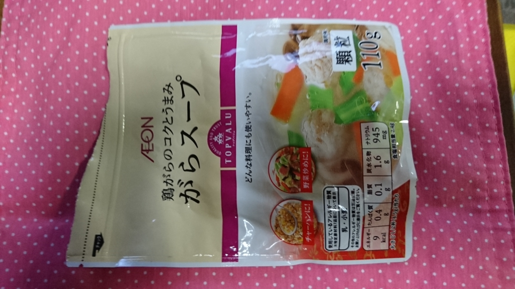 f:id:kaorimama-usa:20161022225911j:plain
