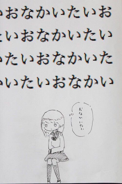 f:id:kaorimama-usa:20161106072913j:plain