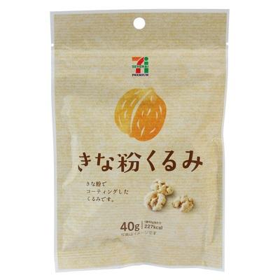 f:id:kaorimama-usa:20161202003452j:plain