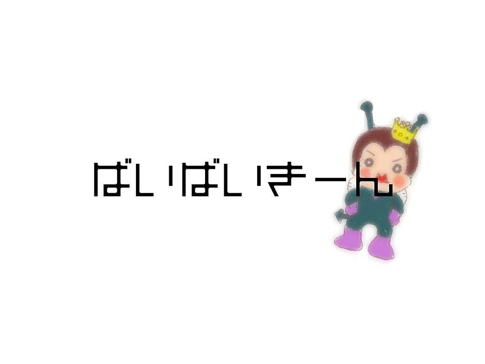 f:id:kaorimama-usa:20170118225853j:plain