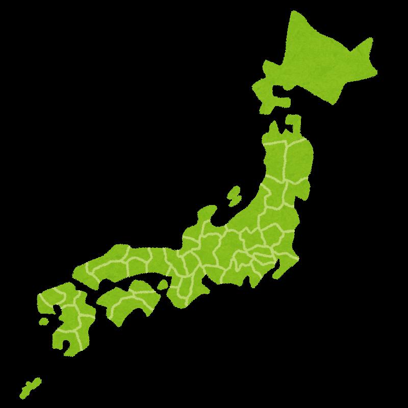 f:id:kaorimama-usa:20170125010332p:plain