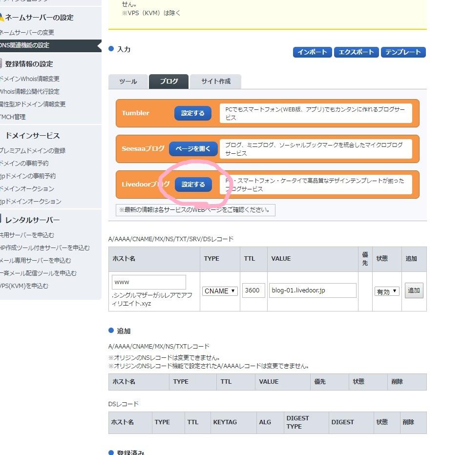 f:id:kaorimama-usa:20170312093735j:plain