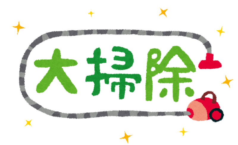 f:id:kaorimama-usa:20170312150556p:plain