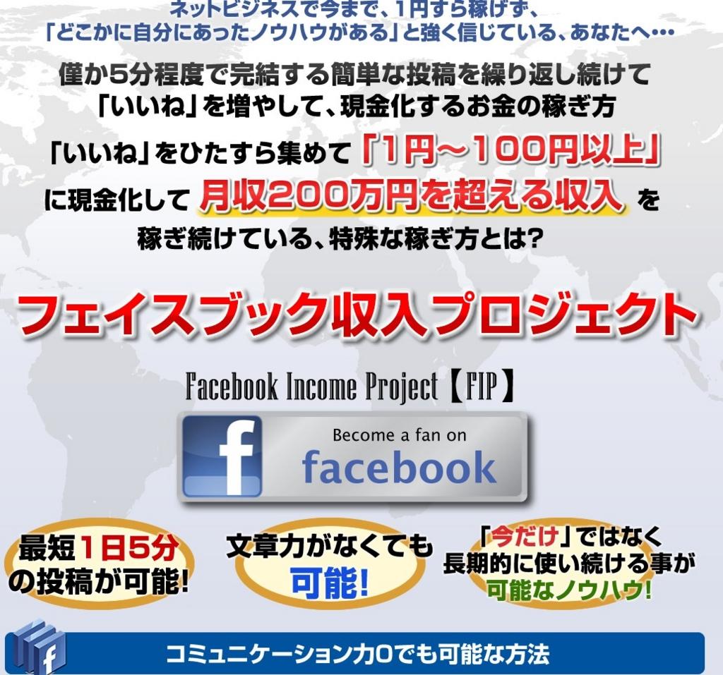 f:id:kaorimama-usa:20170312221548j:plain