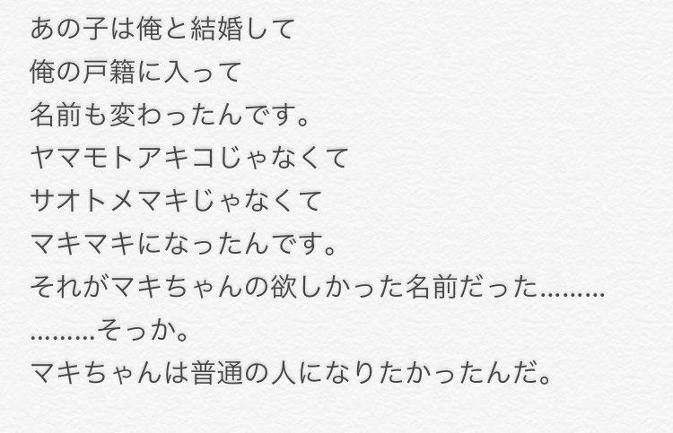 f:id:kaorimama-usa:20170314235136p:plain