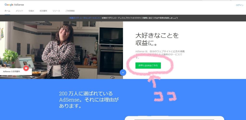 f:id:kaorimama-usa:20170318160232j:plain