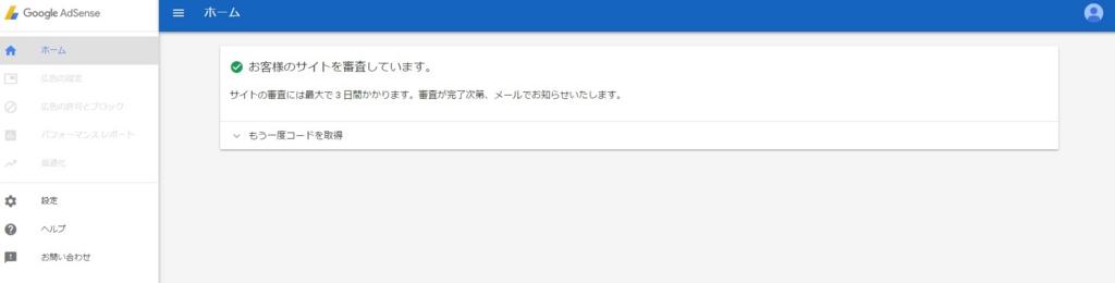f:id:kaorimama-usa:20170318162500j:plain