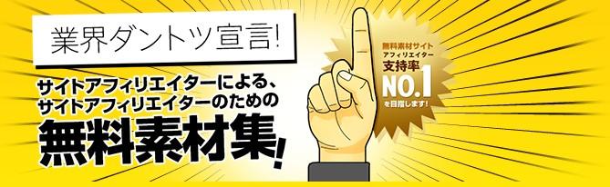 f:id:kaorimama-usa:20170409192604j:plain
