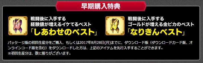 f:id:kaorimama-usa:20170419201032j:plain