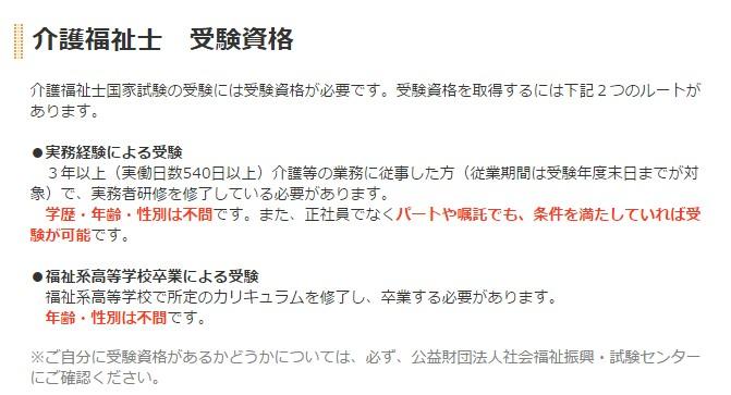 f:id:kaorimama-usa:20170514154610j:plain