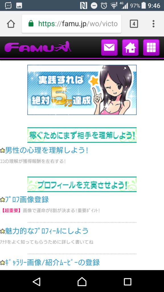 f:id:kaorimama-usa:20170518095210p:plain