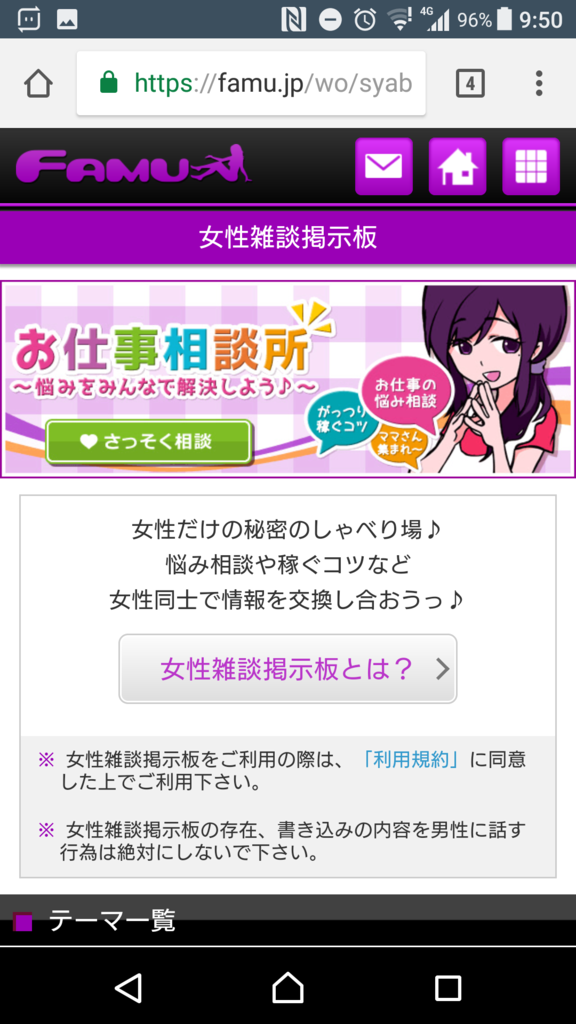 f:id:kaorimama-usa:20170518103110p:plain