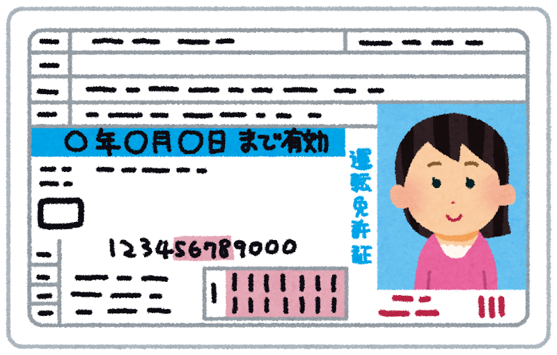 f:id:kaorimama-usa:20170518120107p:plain