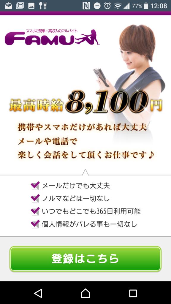 f:id:kaorimama-usa:20170518120910p:plain