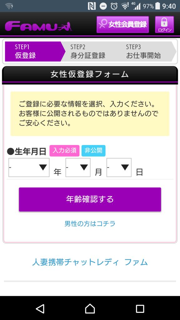 f:id:kaorimama-usa:20170518121051p:plain
