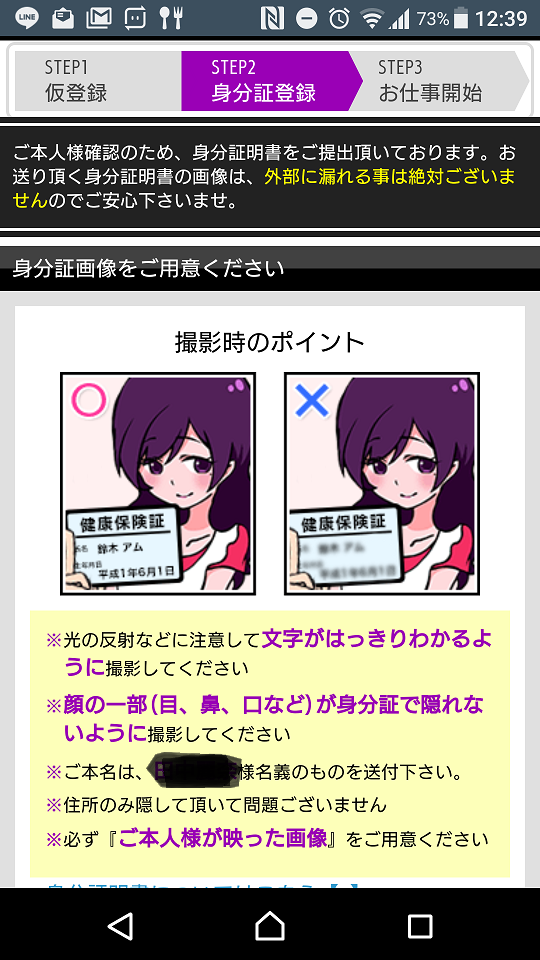 f:id:kaorimama-usa:20170518124149p:plain