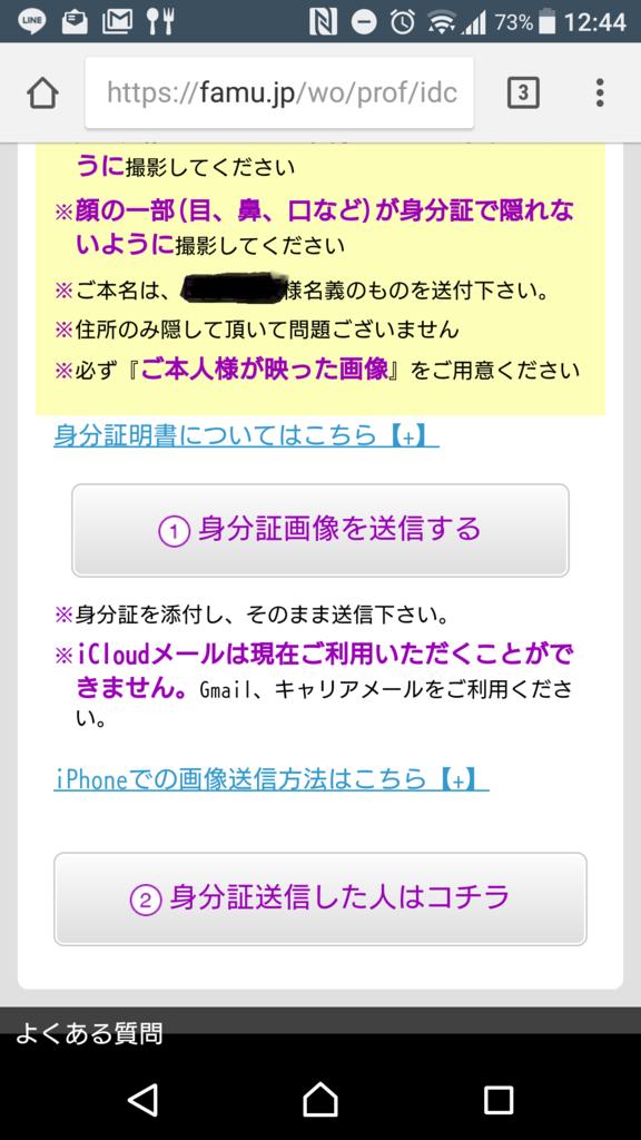 f:id:kaorimama-usa:20170518124743p:plain