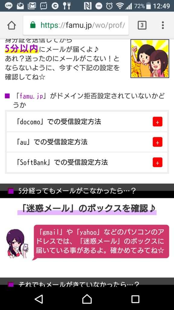 f:id:kaorimama-usa:20170518125055p:plain