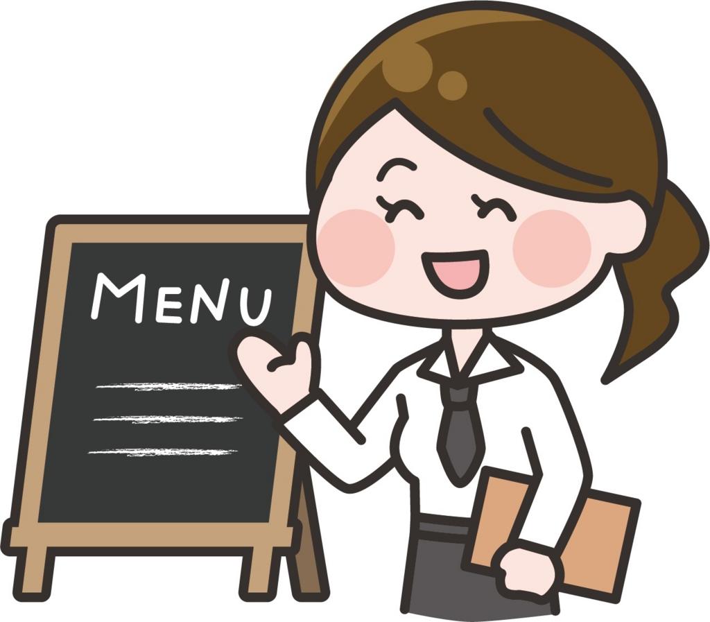 f:id:kaorimama-usa:20170522111135j:plain
