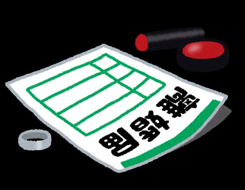 f:id:kaorimama-usa:20170608142040p:plain