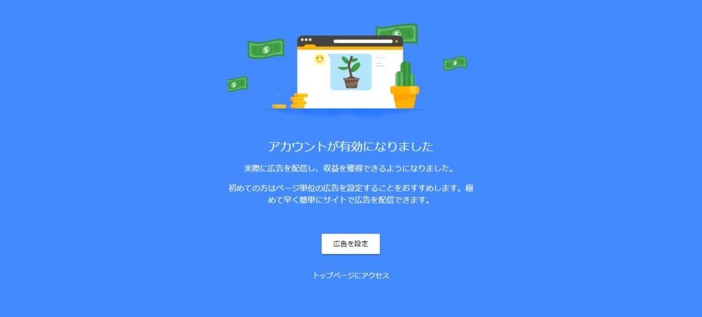 f:id:kaorimama-usa:20170808191057j:plain