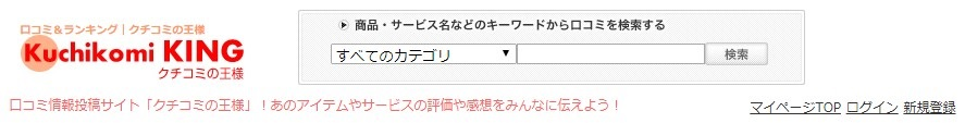 f:id:kaorimama-usa:20170823011618j:plain