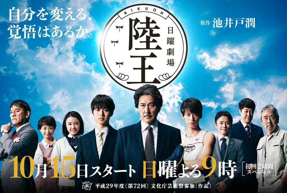 f:id:kaorimama-usa:20171015214914j:plain