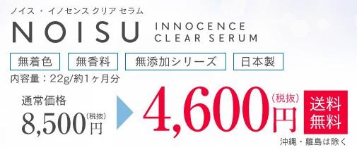 f:id:kaorimama-usa:20171019174500j:plain