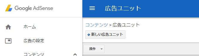f:id:kaorimama-usa:20171107062621j:plain