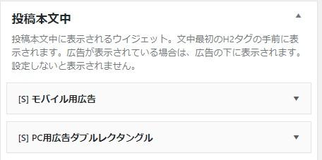 f:id:kaorimama-usa:20171107071616j:plain