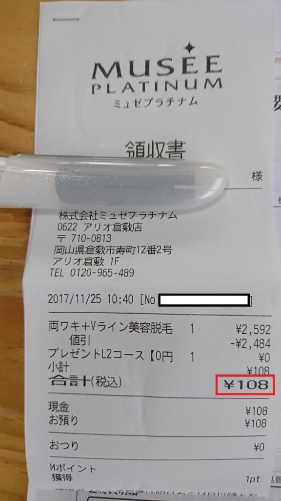 f:id:kaorimama-usa:20171125153554j:plain