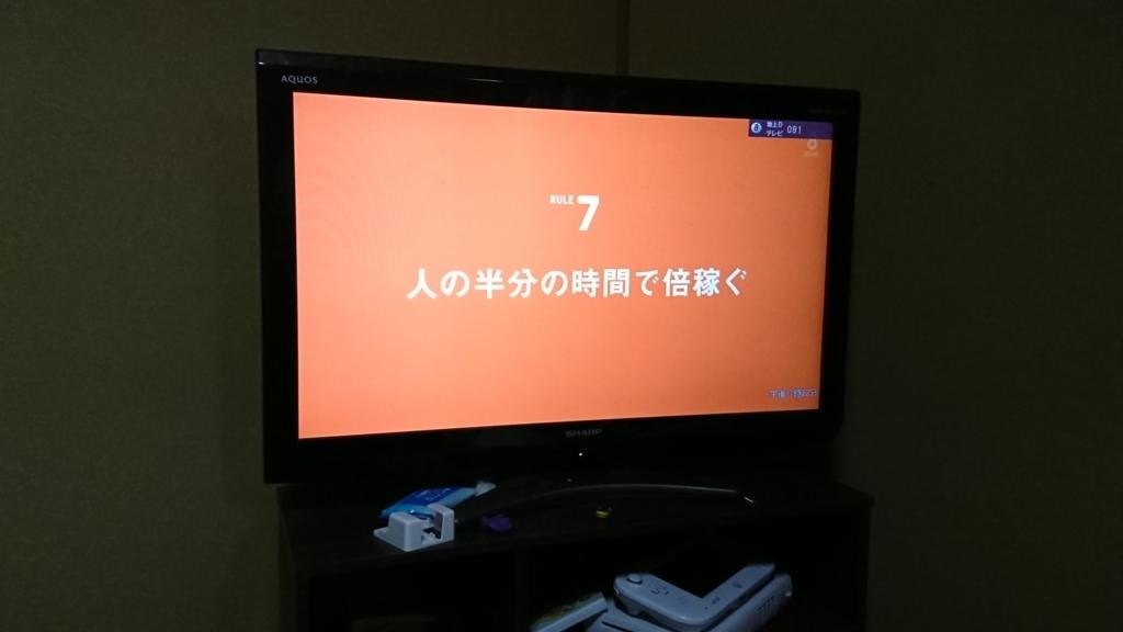 f:id:kaorimama-usa:20171128235247j:plain