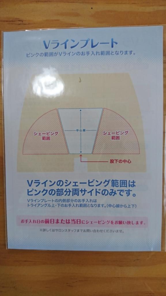 f:id:kaorimama-usa:20171210235403j:plain