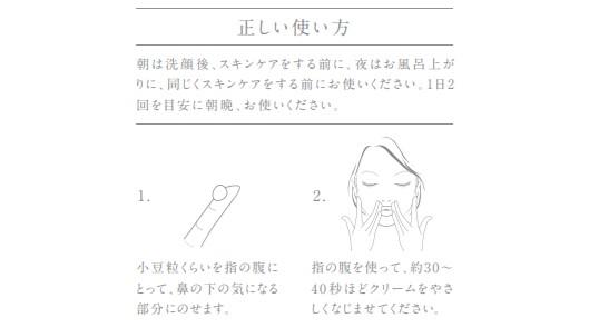 f:id:kaorimama-usa:20180702163347j:plain