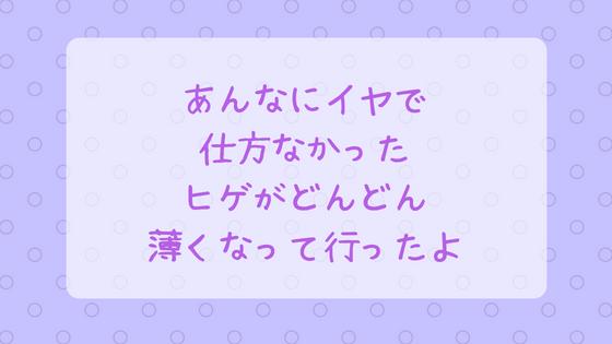 f:id:kaorimama-usa:20180714160456p:plain