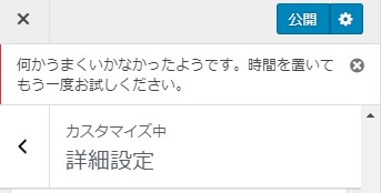 f:id:kaorimama-usa:20181010115101j:plain