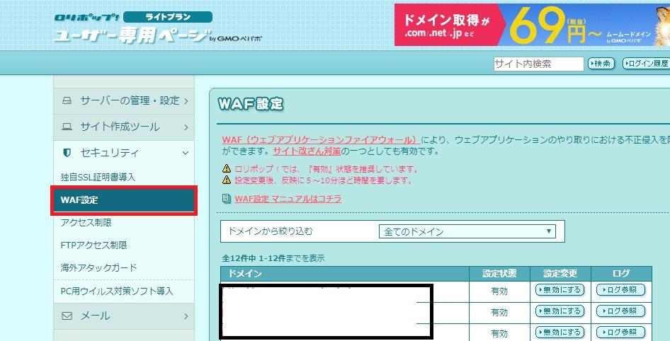 f:id:kaorimama-usa:20181010171824j:plain