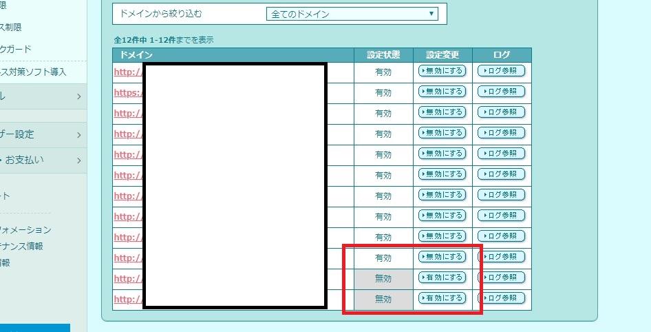 f:id:kaorimama-usa:20181010172201j:plain