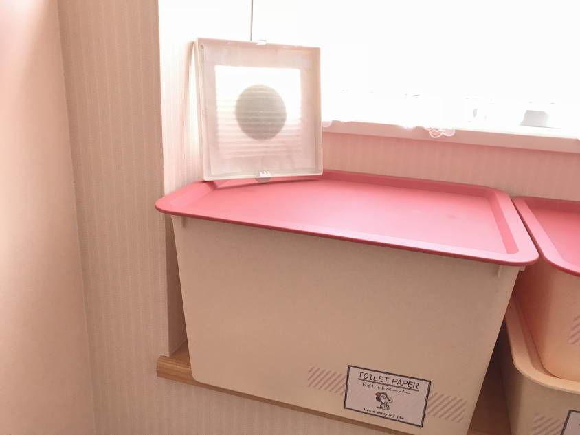 トイレの換気扇のフィルター