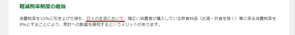 f:id:kaoru_hisayama:20190915071022p:plain