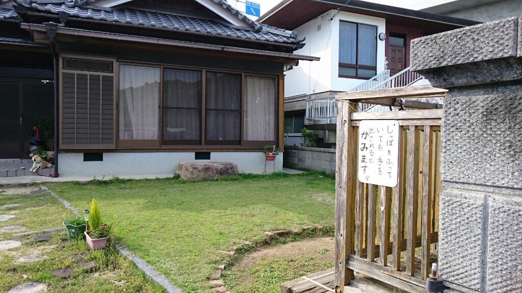 f:id:kaoruikeda:20160908052016j:image
