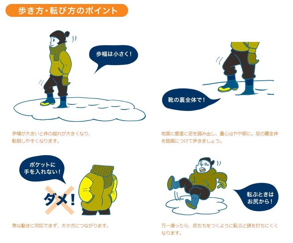 f:id:kaoruikeda:20170114124208j:plain