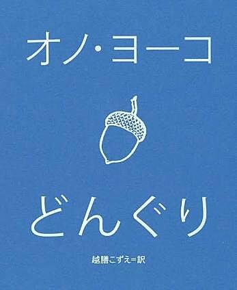 f:id:kaoruikeda:20170219191658j:plain