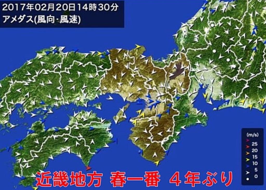 f:id:kaoruikeda:20170220165212p:plain