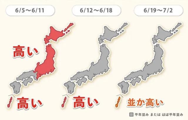 f:id:kaoruikeda:20210611101442j:plain