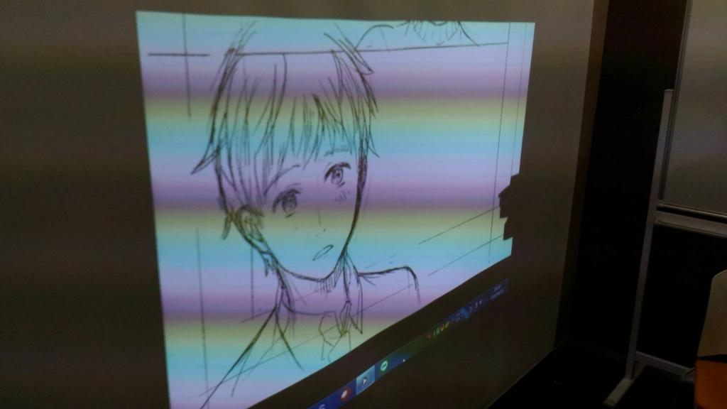 f:id:kaorukazekaoru:20160815023600j:plain